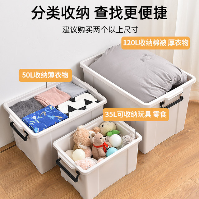 King thick plastic storage box storage box boxes clearance home laundry clothes in a cap Queen