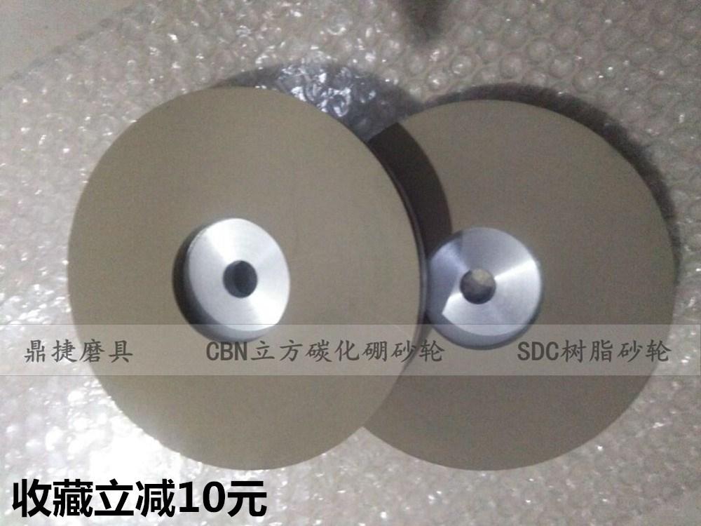 树脂金刚石砂轮磨盘150磨电推剪美发剪刀服装剪水晶玉宝石抛光盘