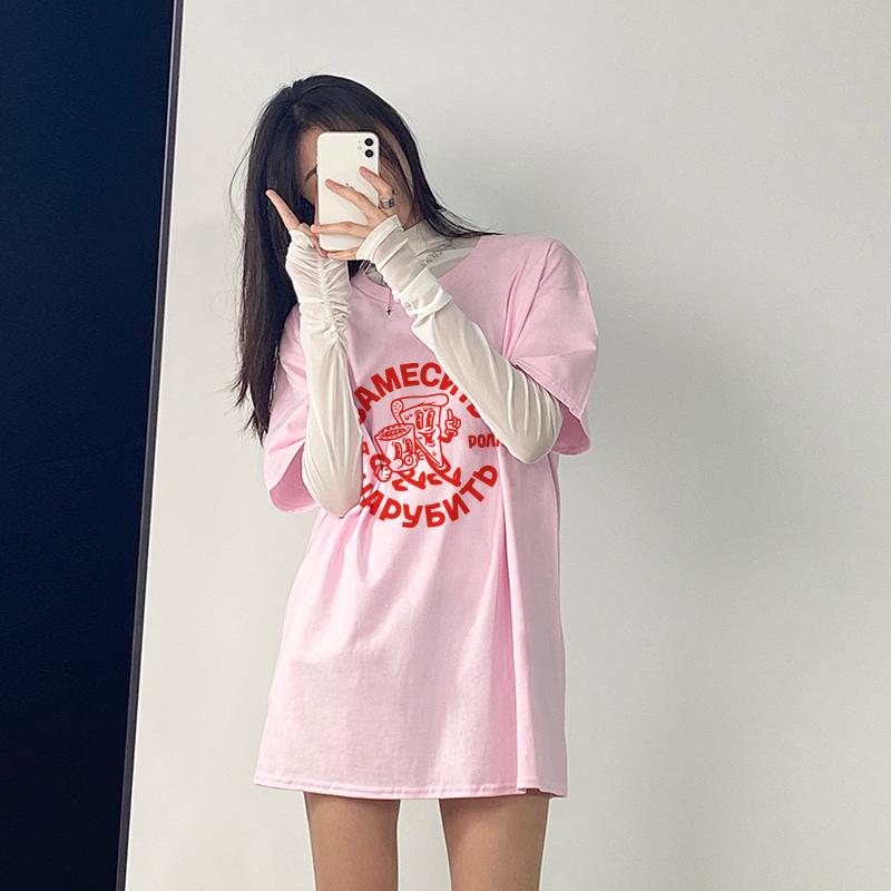 精选好物联盟 多种图案圆领纯棉小众设计百搭个性男女同款短袖T恤