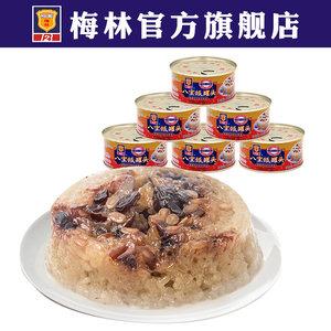 上海梅林八宝饭罐头350g糯米饭网红即食速食小吃特产零食早餐