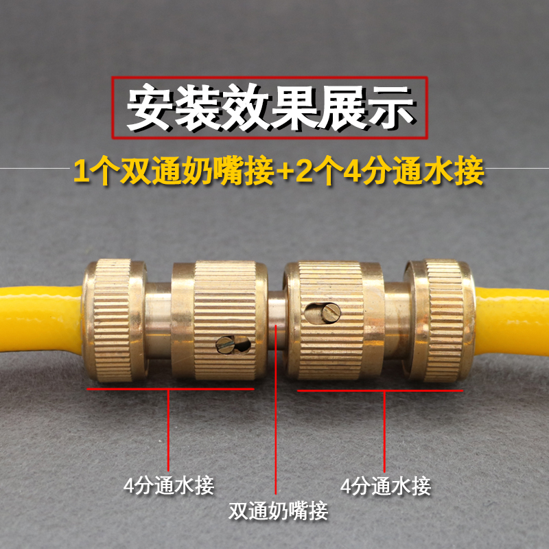 水管2双通奶嘴接头水管对接快速接头水枪水管对接接头修补延长