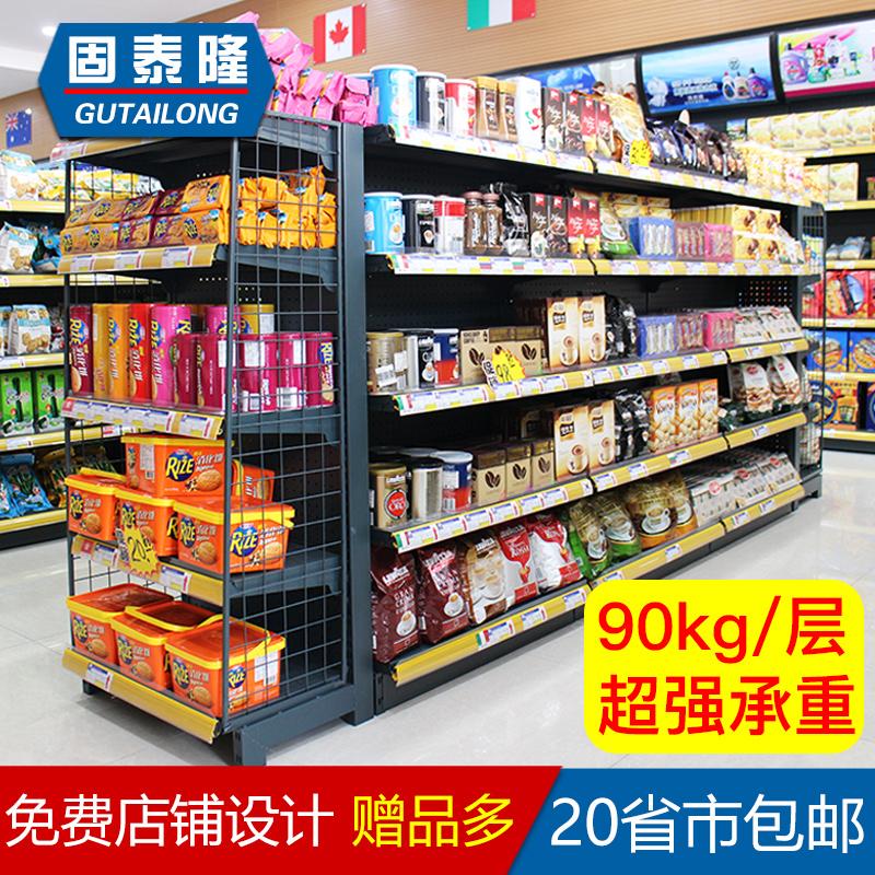 超市货架展示架商店小卖部便利店零食店挂钩货架批发单面双面中岛