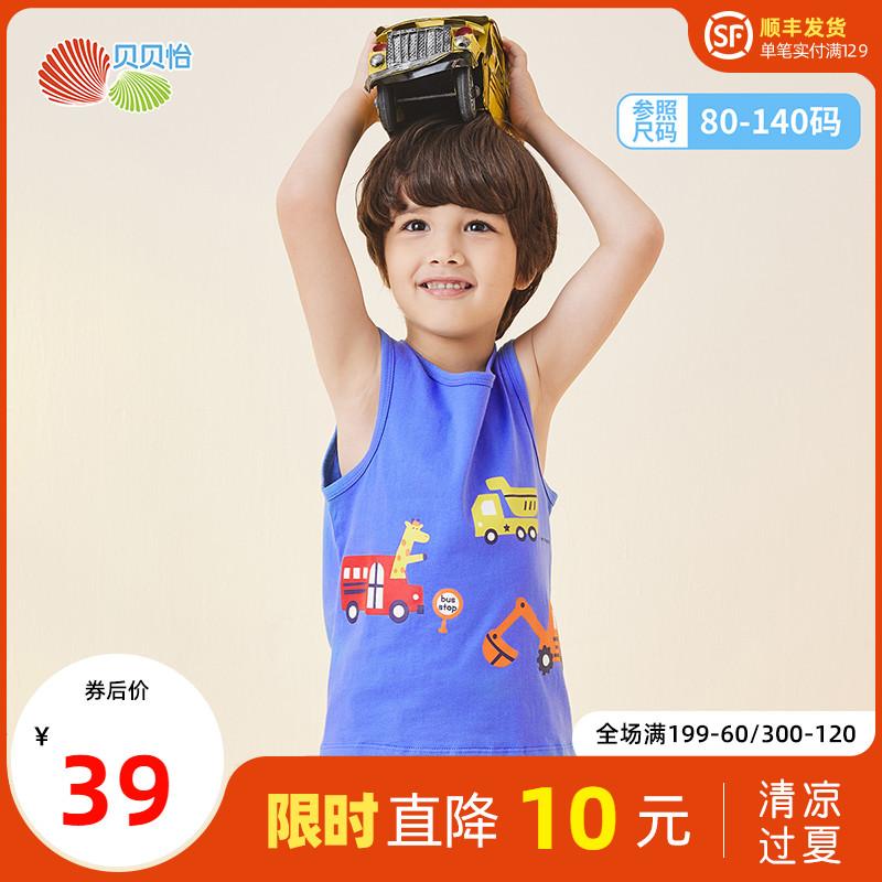 贝贝怡2021夏装男童男孩时尚卡通汽车印花个性纯棉透气萌趣背心