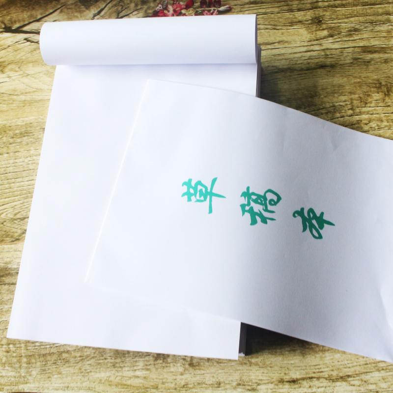 草稿本批发包邮草稿纸学生用护眼白纸本打草纸演算纸空白涂鸦纸