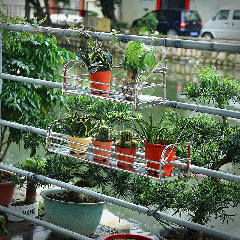 陽臺花架懸掛式護欄不銹鋼花盆掛架多欄桿綠蘿花架子室內置物架