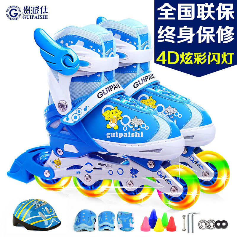 Buy 3-4-5-6-7-8-9-10-year-old skates whole suit children of men and women  skate skates inline skates drought in Cheap Price on m.alibaba.com 84e58aa968