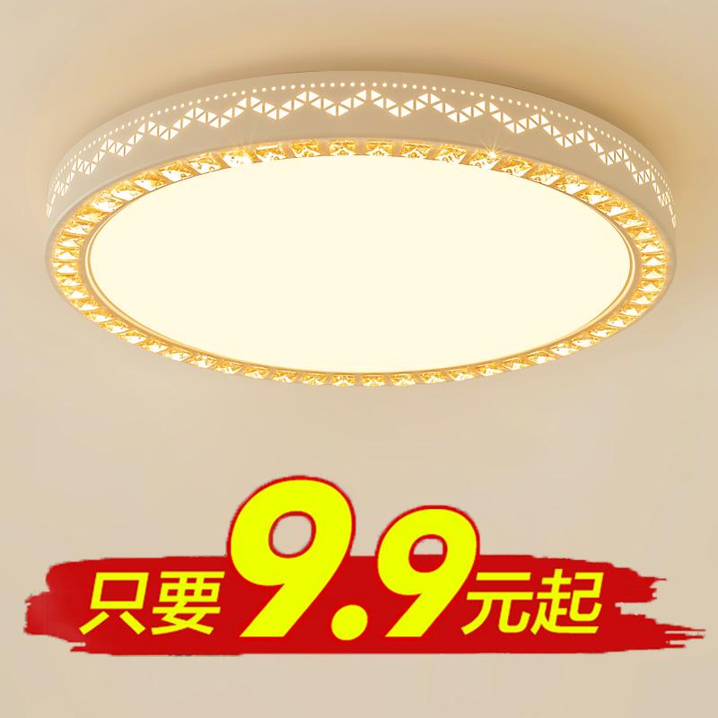 餐厅阳台水晶家用灯饰