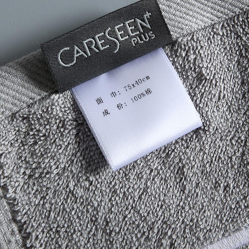 Careseen+欲望城市面巾 纯棉柔软吸水面巾成人洗脸巾纯色家用毛巾