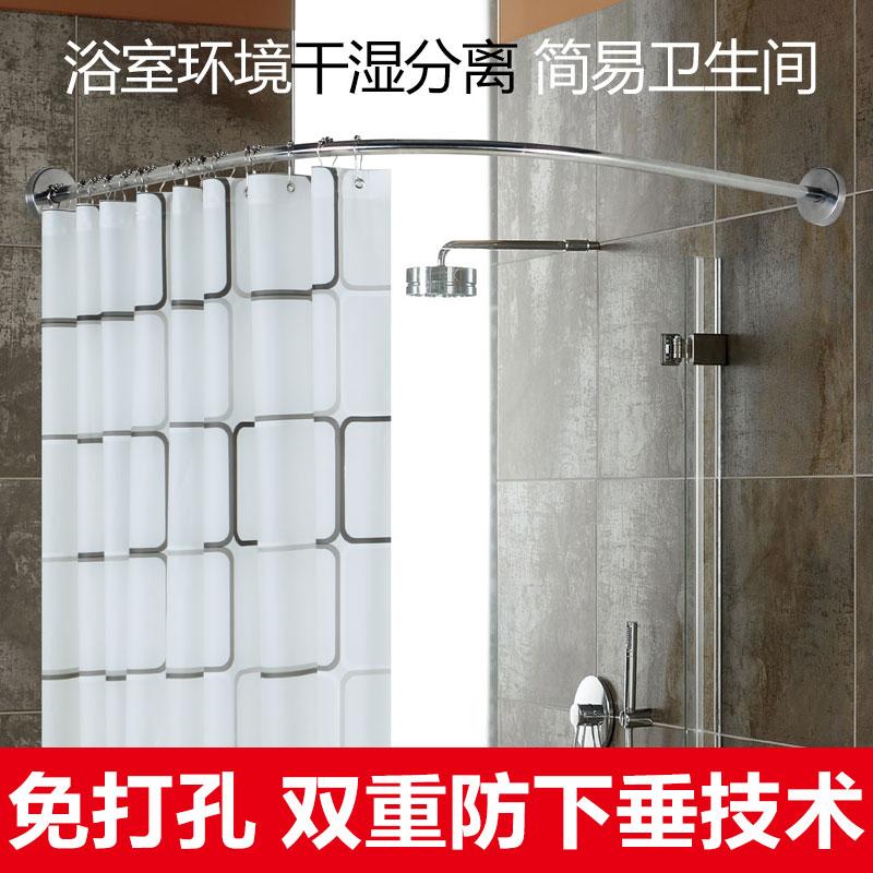 免打孔L型浴室浴簾伸縮弧形浴簾桿浴室防水掛帘衛生間隔斷帘子