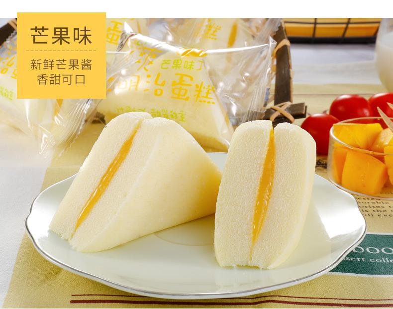 休闲农场三明治蒸蛋糕营养早餐夹心网红零食品整箱小面包小吃点心