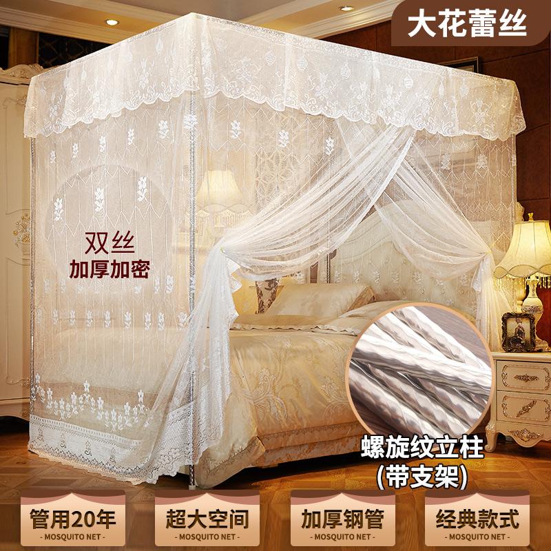 米床老式 1.2 床落地支架简约 1.5 家用加密加厚 1.8m 新款公主宫廷蚊帐