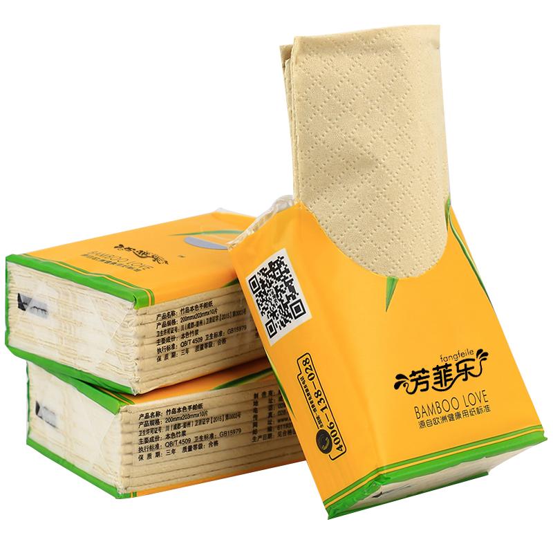 【天天特价】芳菲乐本色手帕纸不漂白纸巾便携式小包纸巾3条30包