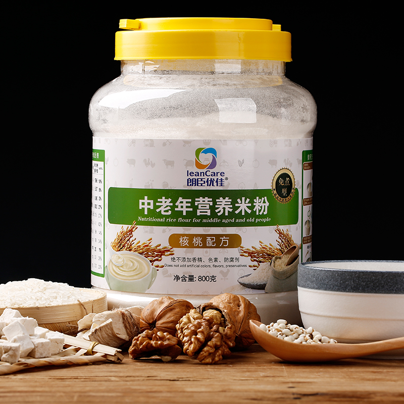 厂家直销 中老年营养米粉老人无蔗糖流食代餐粉免煮成人早餐米糊