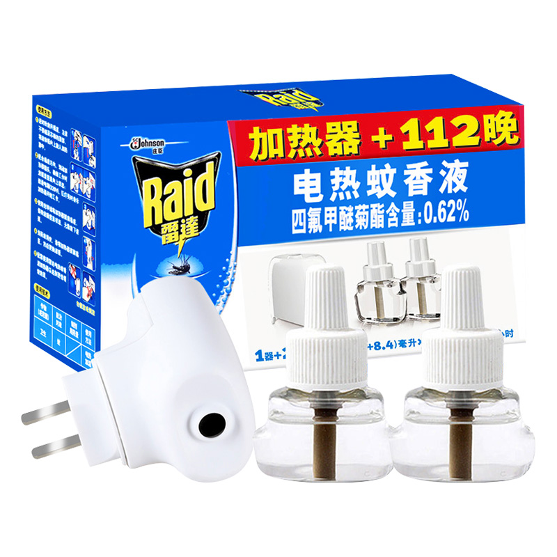 雷达电热蚊香液套装1器+2瓶无味共112晚驱灭蚊液体电蚊香液加热器