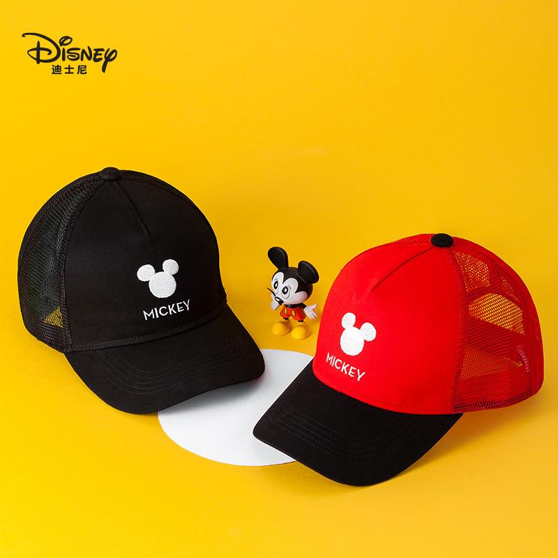 【迪士尼】米奇棒球儿童遮阳防晒帽