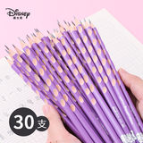 Disney pencil pencil pencil primary school with 30-50 sticks a pencil eraser tunnel pen Children