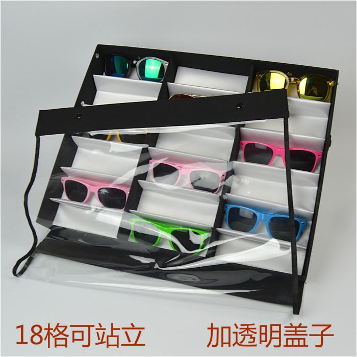 包邮18格眼镜展示架 摆摊墨镜展示道具 眼镜收纳盒 眼镜柜台