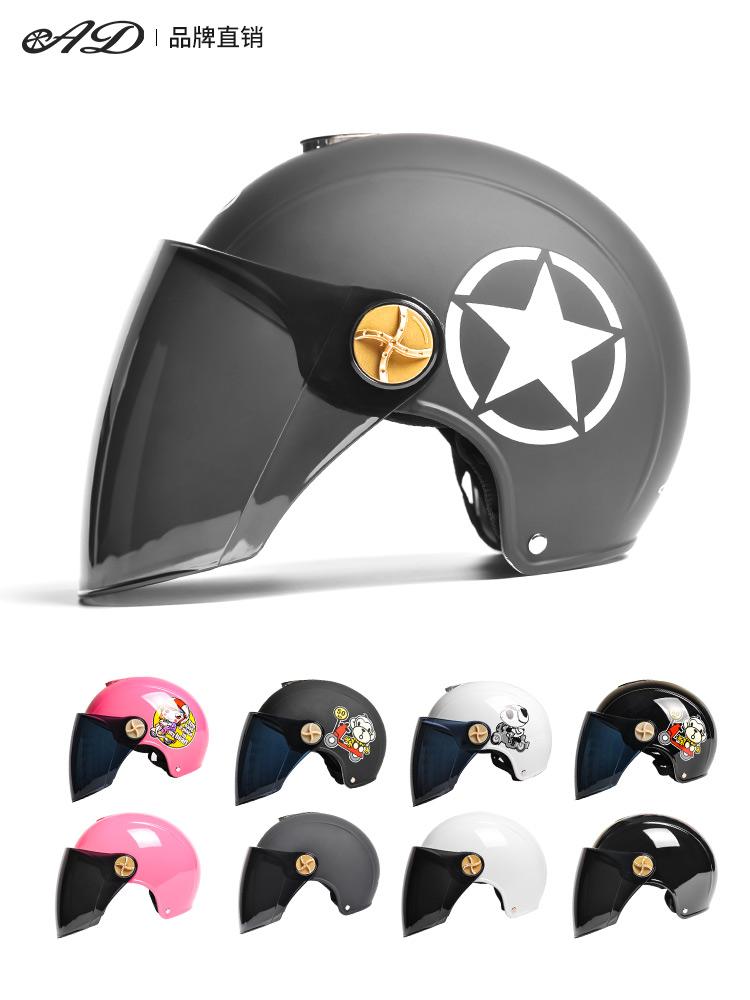 AD电动电瓶摩托车头盔灰男女士通用冬季夏季防晒可爱轻便式安全帽