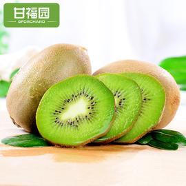 智利绿果进口绿心奇异果猕猴桃大果新鲜当季水果泥弥猴桃整箱包邮