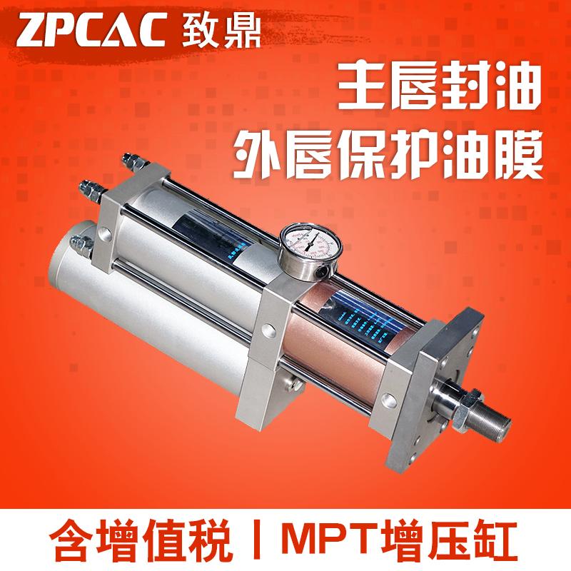 气液增压气缸 MPT63/80/100*150/200-10/20-3T 5T 10T 气动增压缸