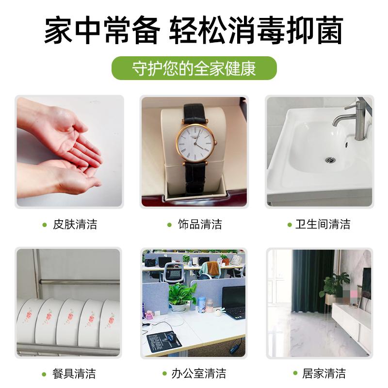 6瓶装75度酒精消毒液500ml大瓶装杀菌喷雾剂家用免洗手皮肤消毒水