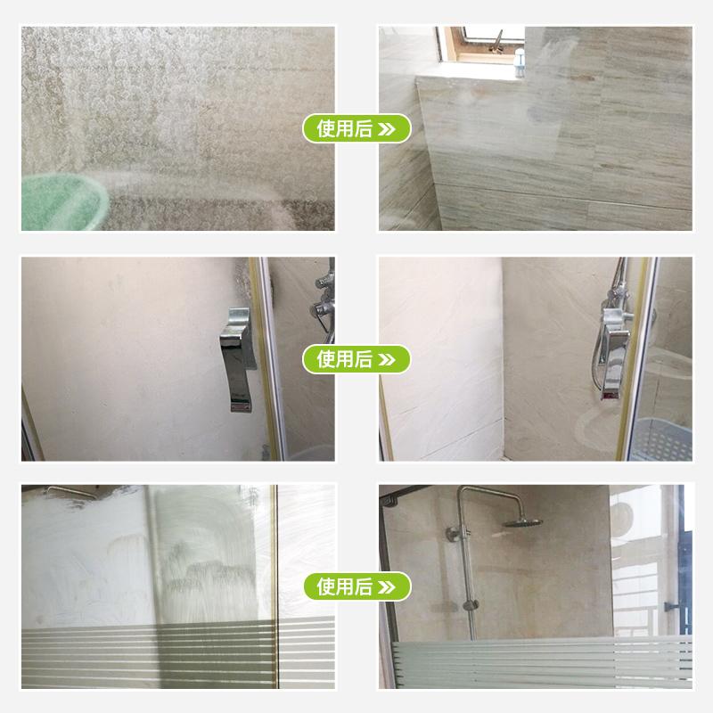 【买一发四】宏枫浴室玻璃清洁剂