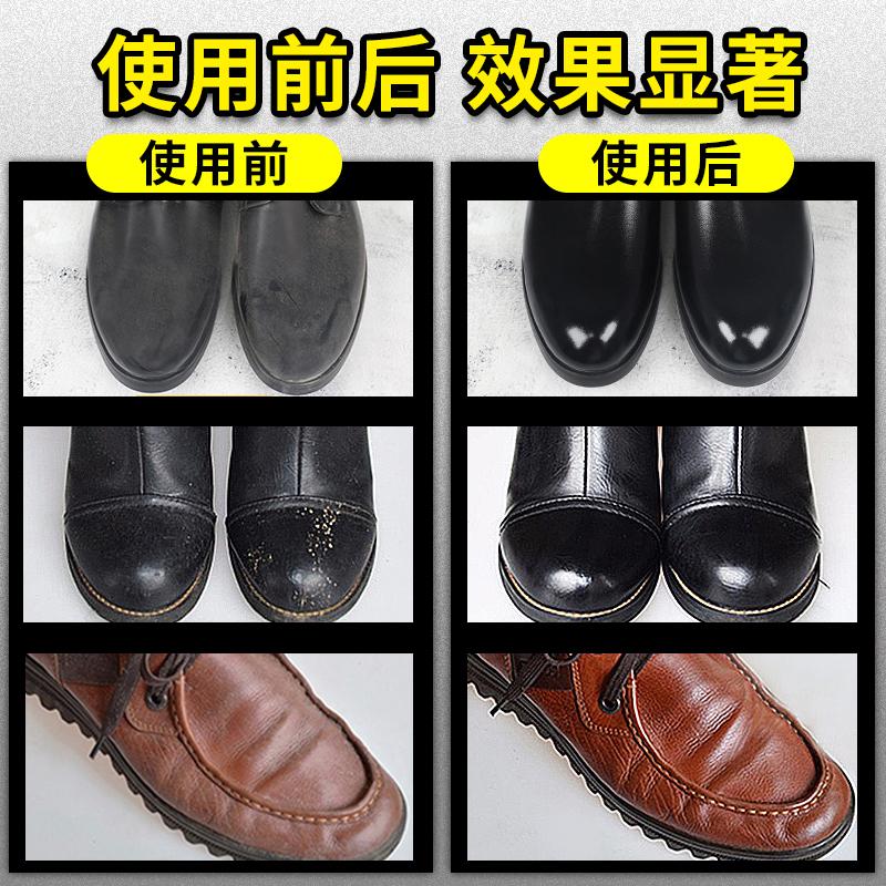 【赠清洁四件套】皮衣皮鞋油黑色无色保养油