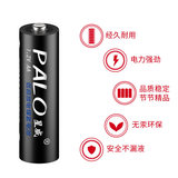 Xingwei No.5 Rechargeable Battery 6 Section Set Rechargeable Battery Charger No. 5 No. 7 Universal Replaceable No. 7 Battery