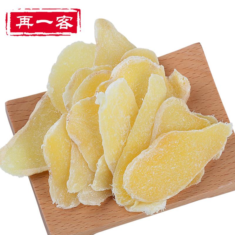再一客姜糖片520g*2袋包邮冰糖生姜片2019新姜片休闲零食山东特产