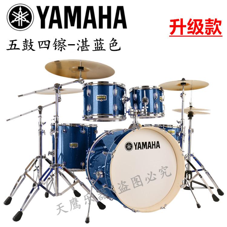 镲专业演奏初学者入门练习家用 4 3 鼓 5 架子鼓大人儿童爵士鼓
