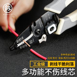 Japan Fukuoka Tool Multifunction Electrician Cable Grille Wire Breaker Pliers Puller Fiber Optic Wire Stripper German