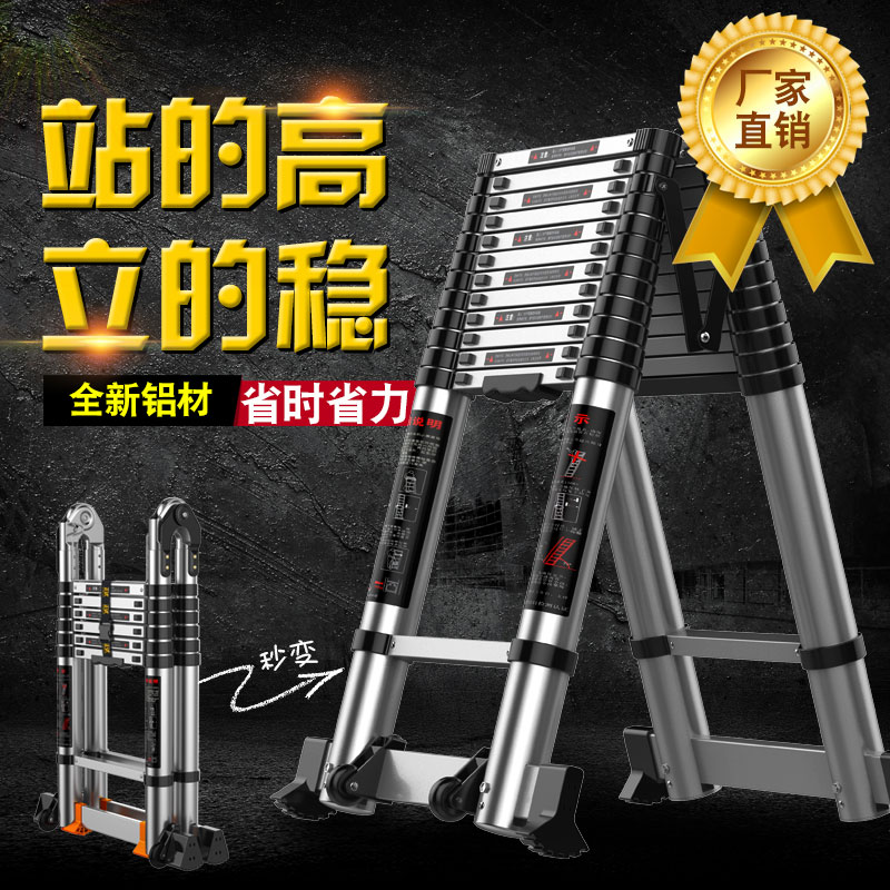 加厚铝合金多功能伸缩梯子工程梯便携人字家用折叠室内升降楼梯