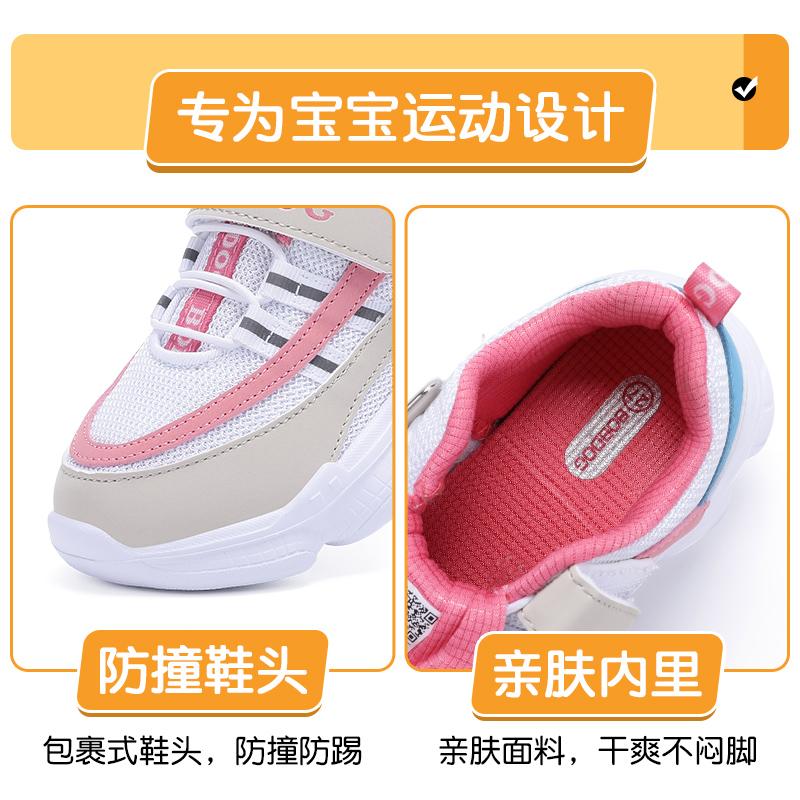 新款秋款韩版潮范儿女童运动鞋 2019 巴布豆旗舰店官方旗舰儿童鞋子