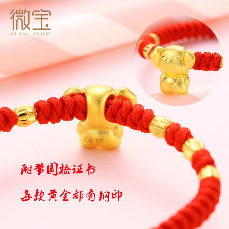 3D硬金足金婴儿宝宝手链黄金生肖狗猪红绳编织手链满月周岁金饰