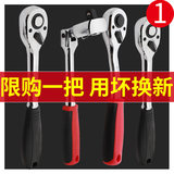 HGZZ Quick Socket Ratchet Wrench Large Medium Small Flying Two-way Universal Wrench Auto Repair Tool High Torque 72 Tooth Set