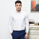Gifted Men's Men's Long Sleeve Shirt Men's Autumn Korean Slim Business Casual Occupation Dress White Bottoming Shirt