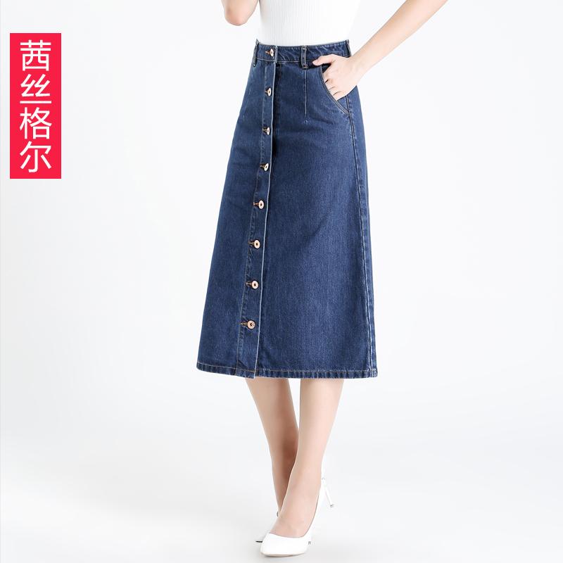 2019秋季新款高腰单排扣牛仔裙子半裙女a字裙大码中长款半身裙女