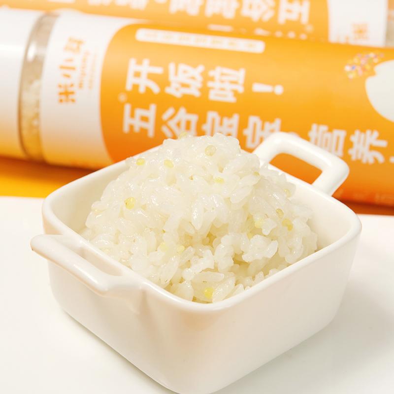 米小芽五谷宝宝胚芽米450g*2罐 宝宝煮饭米儿童米饭