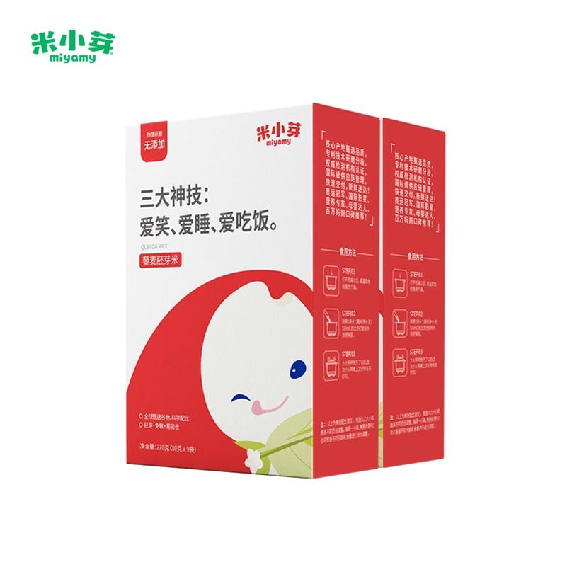米小芽宝宝藜麦胚芽米270g*2 宝宝粥米儿童营养粥  不送婴儿辅食