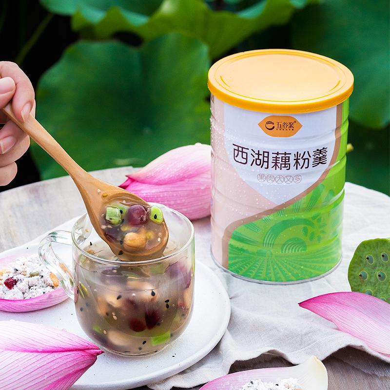 五谷聚 西湖藕粉羹600g 杭州西湖特产水果坚果纯早餐非小袋装代餐