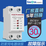 The third generation of the self-recovery overvoltage and undervoltage protector of the Greek cliff, overvoltage protector, overvoltage protector home 40A