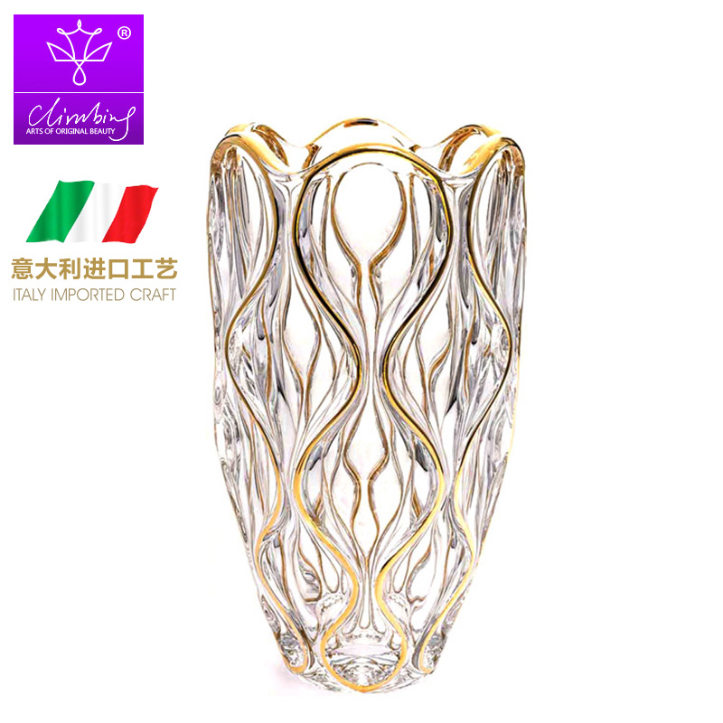 欧式无铅水晶玻璃花瓶透明水培插花客厅装饰餐桌干花创意