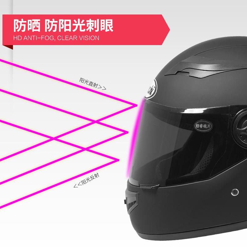 电动摩托车头盔男士电瓶车头盔女款四季秋冬季全盔防雾保暖安全帽