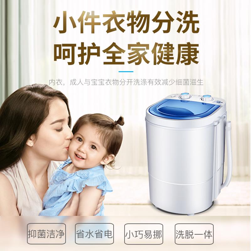 欧品小型婴儿童内衣裤单筒桶家用半全自动迷你洗衣机洗脱一体宿舍