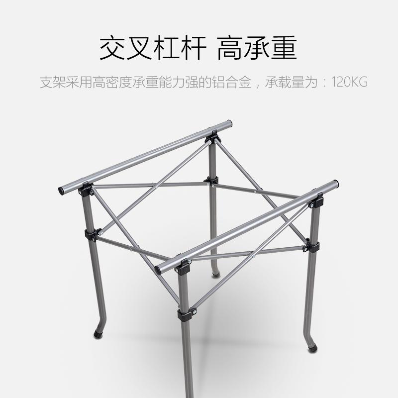 探险者户外折叠桌椅 便携桌子椅子马扎凳子  便携式野餐桌自驾游