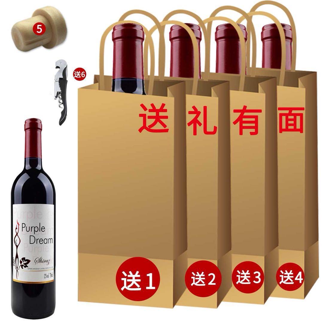 支 4 500ml 干红葡萄酒 特价正品红酒整箱 支装 4 法国原酒进口红酒