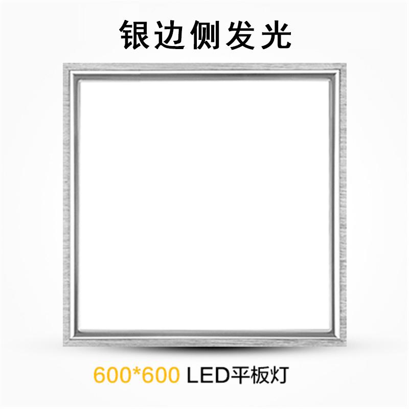 格栅面板灯 600x600 铝扣石膏矿棉板 30 30 集成吊顶嵌入式 led 平板灯