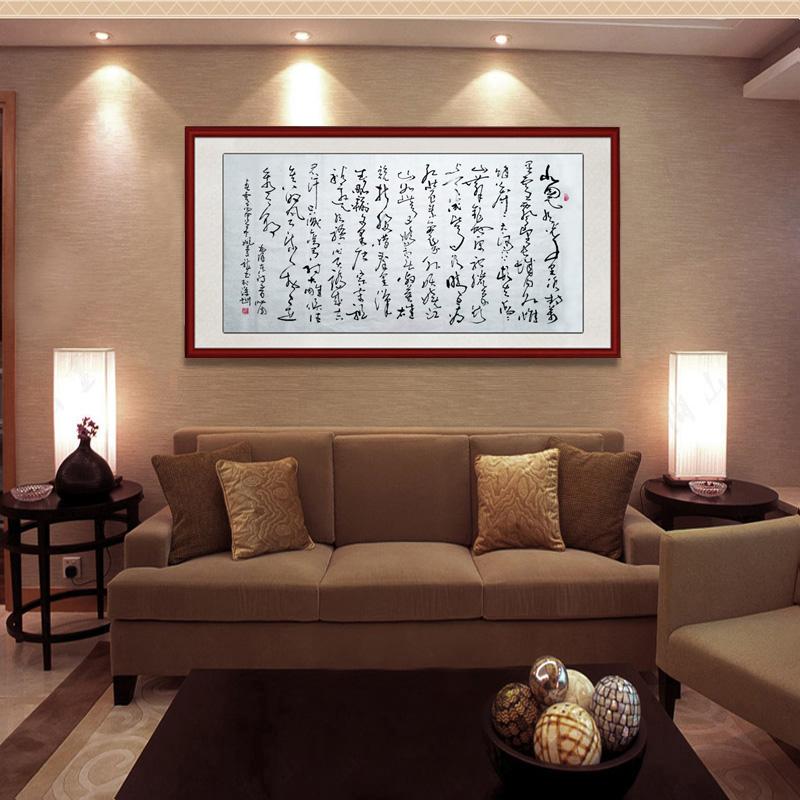 名家字画 沁园春雪 书法手写真迹  北国风光 办公室客厅 横幅作品