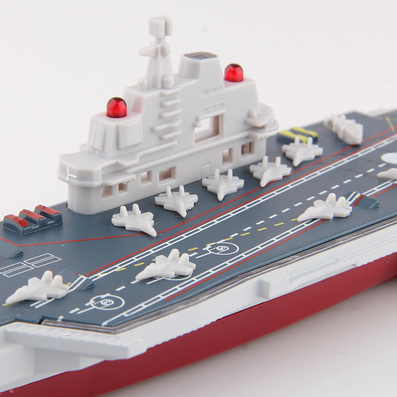 航空母舰辽宁号合金战舰儿童玩具中国军事仿真驱逐舰航母轮船模型