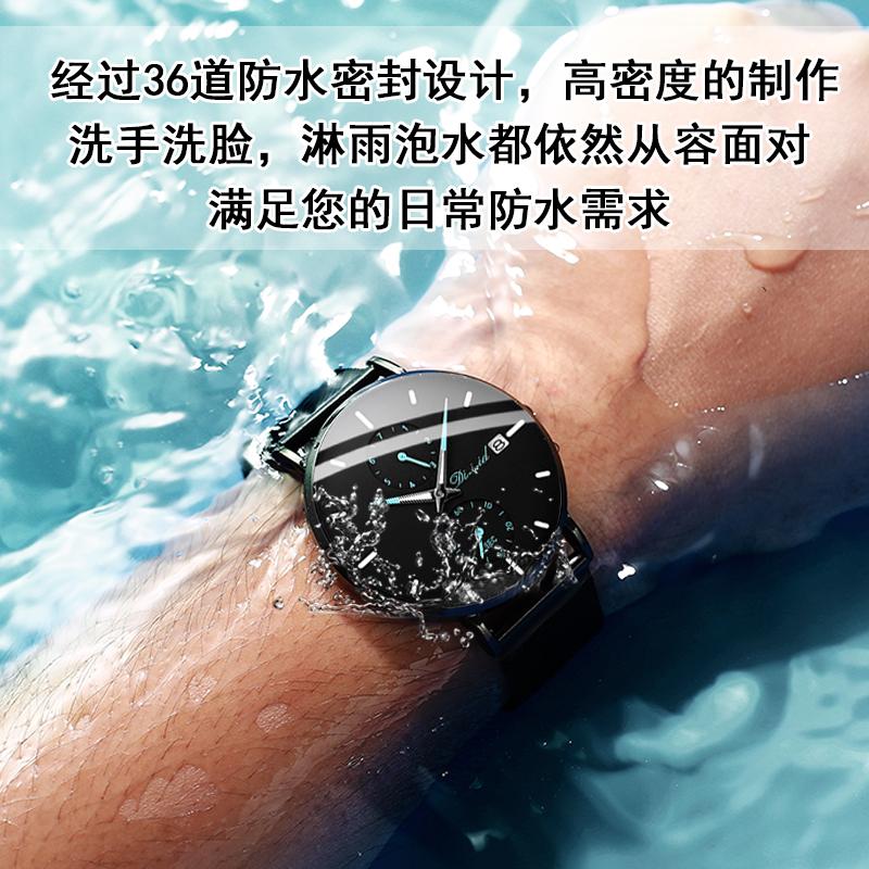 男士手表2019新款虫洞概念高中生手表男学生青少年潮流防水机械表